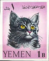Yemen Cat Stamp