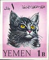 Yemen Cat Stamp