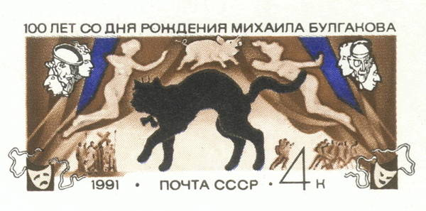 Russian Cat Stamp